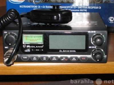 Купить рацию УКВ LPD PMR радиостанцию Icom Yaesu